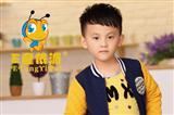 E童依派童裝創世界一流童裝品牌