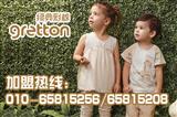 綠典彩棉童裝 健康源于自然