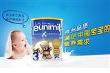 优力米尔婴幼儿奶粉妈妈放心的品牌