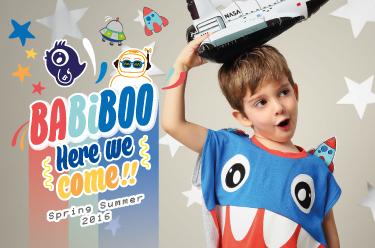 BABiBOO童装营造一个缤纷健康的童年