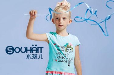 水孩儿童装2016新品上新