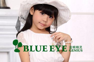 精彩童年,从蓝眼精灵童装开始!