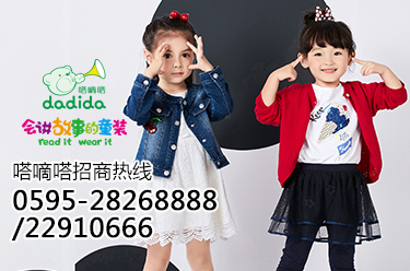 http://www.61kids.com.cn/zs/dadida/