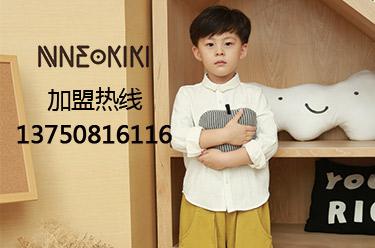 http://www.61kids.com.cn/zs/nnekiki/