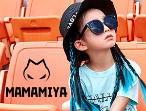 东莞韩米星服装有限公司(玛玛米雅 玛宝乐)