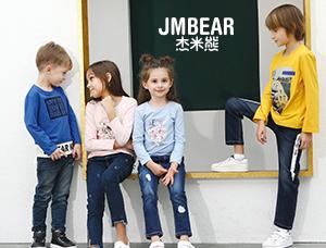 杰米熊童装