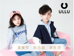 卓尚服饰(杭州)有限公司(ULLU优露)