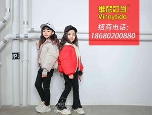 广州童声童色品牌管理有限公司(维尼叮当)