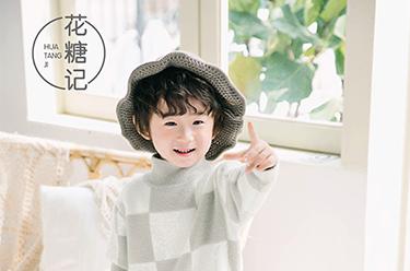 花糖记新濠天地网上网站诚邀请你新濠天地网站!