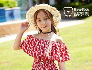 深圳市熊不乖服饰有限公司
