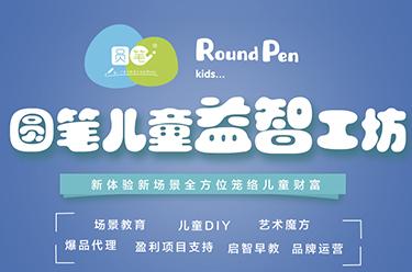 http://www.61kids.com.cn/zs/yuanbi/
