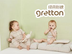 北京天彩纺织服装有限公司