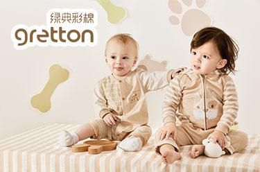 绿典彩棉:彩棉新卖点,财富新起点