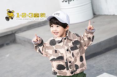 1+2=3童装,一站式全年龄段的大众时尚童装品牌