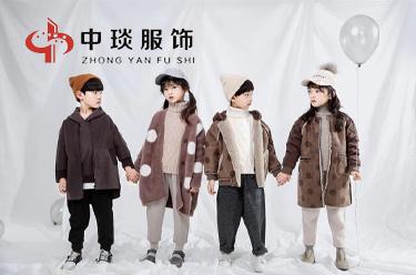中琰服饰专注童装货源批发、拿货