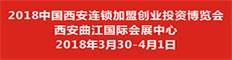 西安连锁亚洲博彩娱乐平台展