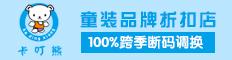 卡叮熊新濠天地网上网站