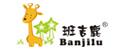 班吉鹿新濠天地网上网站
