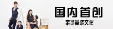 T100新濠天地网上网站