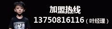 NNE&KIKI新濠天地网上网站