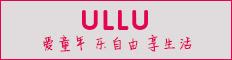 优露ULLU新濠天地网上网站