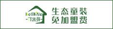 可米芽新濠天地网上网站