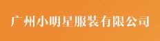 小明星新濠天地网上网站